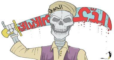 كاريكاتير صحيفة سعودية.. الدعم الإيرانى لجماعة الحوثى الإرهابية