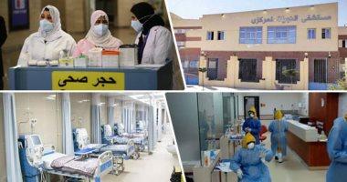 الصحة تحدد مهام 320 مستشفى فى مواجهة كورونا.. المستشفيات مسئولة عن فحص المشتبه بهم وإجراء التحاليل والأشعة وصرف العلاج للحالات السلبية.. وثلاثة شروط للخروج من الحجر أبرزها البقاء فى العزل المنزلى