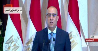 وزير الإسكان: الإسكندرية ثانى أكبر محافظة لتنفيذ مشروعات السكن البديل