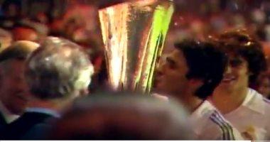 فى مثل هذا اليوم.. ريال مدريد يستعيد ذكريات أول فوز بكأس الاتحاد الأوربى