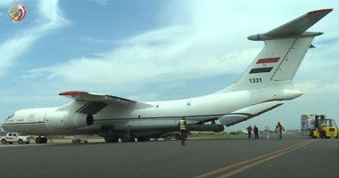 طائرة المساعدات المصرية الثانية تصل جنوب السودان لمواجهة تداعيات كورونا