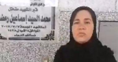 فيديو.. والدة الشهيد محمد ماسا: أنا أم البطل ومنمتش بعد مشاهدة الاختيار من فرحتى