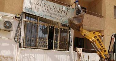 رئيس جهاز بدر: غلق وتشميع 7 وحدات سكنية بالمدينة بسبب مخالفة النشاط