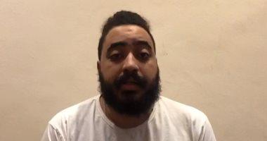 فيديو..إرهابي: صورنا فيديوهات مفبركة عن التهجير القسرى لأهالى مثلث ماسبيرو
