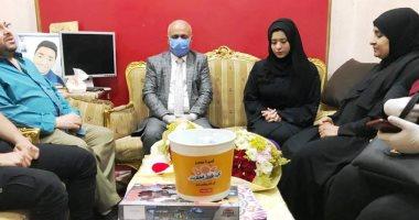 فيديو وصور.. وكيل صحة الغربية يسلم هدية الرئيس لأسرة الممرض الشهيد السيد المحسناوي