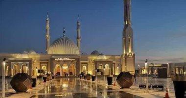 مسجد الفتاح العليم بالعاصمة الإدارية.. إنجاز مصرى كبير بمجال العمارة الإسلامية