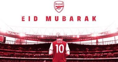بصورة أوزيل..ارسنال الانجليزي يهنأ المسلمين حول العالم بمناسبة عيد الفطر