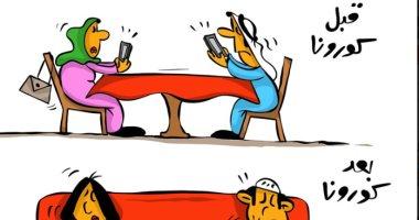 كاريكاتير صحيفة كويتية.. الاهتمام بالسوشيال ميديا قبل وبعد فيروس كورونا