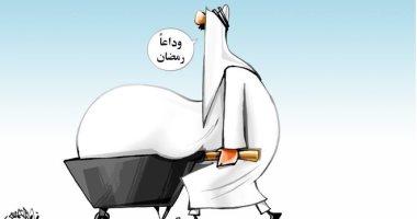 كاريكاتير صحيفة سعودية.. زيادة الوزن مع انتهاء شهر رمضان