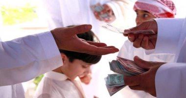 ما تلغيش العيدية.. 4 حيل وأفكار لتوزيعها بطريقة آمنة فى زمن كورونا