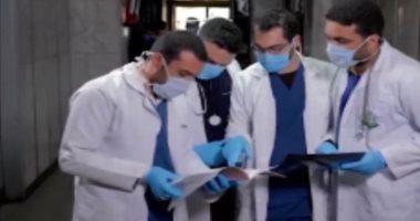 """وزارة الثقافة تصدر """"كليب"""" غنائى تحية للجيش الأبيض وأبطال الطواقم الطبية"""