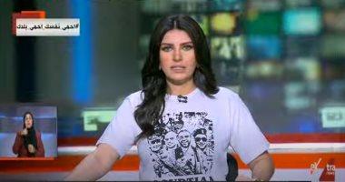 """مذيعات إكسترا نيوز يرتدين """"تي شيرتات"""" تحمل صور شهداء ملحمة البرث"""