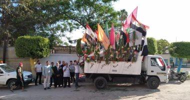 خطة تأمين المواطنين بالقاهرة خلال احتفالات عيد الأضحى