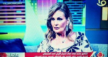 """يسرا: جومانة مراد كانت بديعة فى """"خيانة عهد"""" وضربت خالد أنور بجد"""