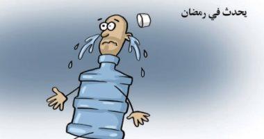كاريكاتير صحيفة سعودية تبرز ما يحدث للصائم بعد شرب الكثير من المياه