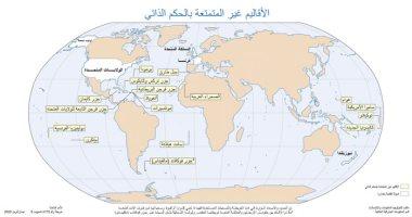 تعرف على 17 إقليماً حول العالم مازالوا تحت وطأة الاستعمار