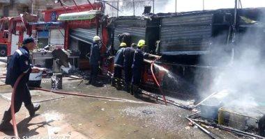 إخماد حريق داخل 3 أكشاك للسلع الغذائية بمنطقة رمسيس دون إصابات