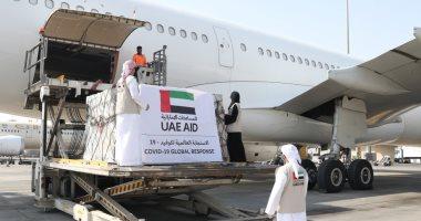 الإمارات ترسل مساعدات طبية إلى إقليم كردستان لتعزيز جهودها فى مكافحة كورونا