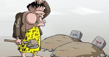كاريكاتير صحيفة سعودية.. جرائم الحوثى تفسد فرحة اليمنيين بعيد الفطر