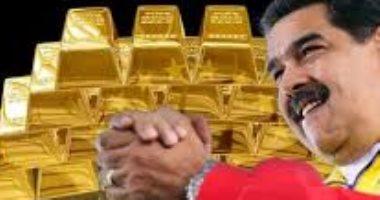 فضيحة القرن.. وزير فنزويلى يهرب ذهب بـ1.8 مليون يورو إلى تركيا
