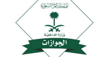 السعودية نيوز |                                              الجوازات السعودية تصدر توضيحا عن تأشيرة الوافدين المنتهية خارج المملكة