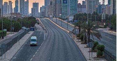 الكويت تنهى الحظر الكلى وتعود للجزئي من 6 مساء إلى 6 صباحا