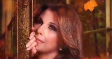 """ماجدة الرومى تفاجئ جمهورها ببرومو أغنية جديدة بعنوان """"غنوا بكل اللغات"""".. فيديو"""
