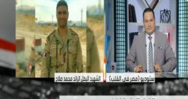 """فيديو.. والدة أحد شهداء """"البرث"""": لم نكن نعلم أنه فى سيناء إلا يوم استشهاده"""