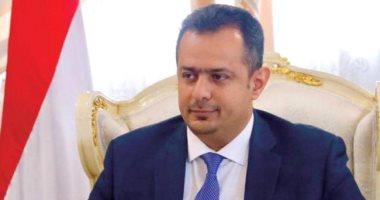رئيس وزراء اليمن يبحث مع البنك الدولى سبل إنعاش الاقتصاد ببلاده