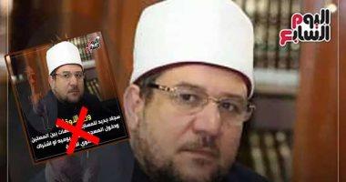 """""""اليوم السابع"""" يحذر من استغلال اسمه فى أخبار كاذبة حول ضوابط فتح المساجد"""
