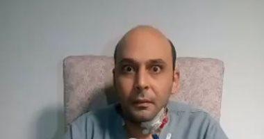 الطبيب البطل: أطمئن كل متابعى بتحسن حالتى ومتمسك بالأمل (فيديو)