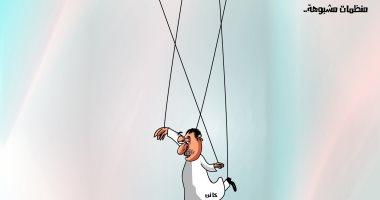 كاريكاتير صحيفة سعودية.. المنظمات المشبوهة تتحكم بالخائنين