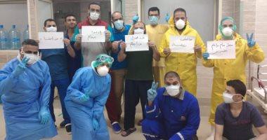 الصحة: ارتفاع حالات الشفاء من مصابى كورونا لـ 7350 وخروجهم من مستشفيات العزل