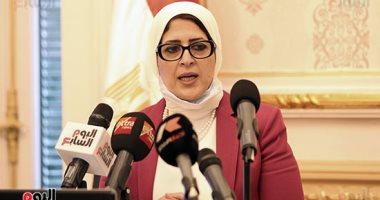 الدكتوة هالة زايد - وزيرة الصحة والسكان