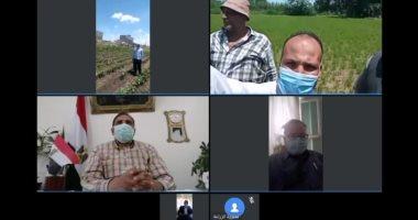 الزراعة: مديرية دمياط تتواصل مع المزارعين فى الحقول عبر تقنية فيديوكونفرانس