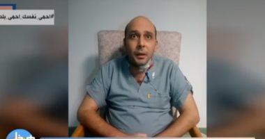"""""""الطبيب البطل"""" محمود سامى: حالتى فى تحسن وأنصح المصريين بالالتزام لمواجهة كورونا"""