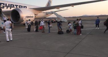 مطار مرسى علم يستقبل رحلة استتثنائية تقل 167 من العالقين بالسعودية