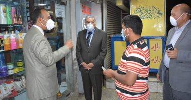 محافظ المنيا يتفقد الشوارع لمتابعة التزام المواطنين بإجراءات حظر التنقل