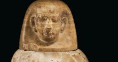 شاهد.. كريستيز تقدم حاوية كانوبية مصرية قديمة للبيع أون لاين.. اعرف ثمنها