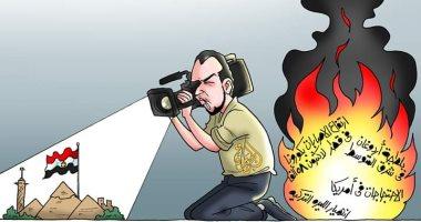 الجزيرة تتجاهل الأحداث العالمية الملتهبة وتتفرغ لفبركة الأخبار عن مصر كاريكاتير