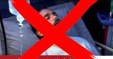 """صفحة مزورة تطلق شائعة إصابة أمير كرارة بكورونا بعد نجاح مسلسله """"الاختيار"""""""