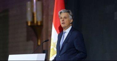 الشركات البريطانية تستكشف فرص الاستثمار فى مصر لعام 2021