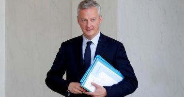 وزير المالية الفرنسى يتوقع نمو اقتصاد بلاده بنسبة 8% خلال عام 2021