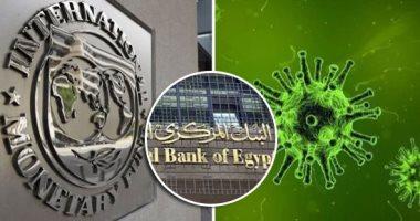 صندوق النقد الدولى: دول كثيرة قد تحتاج لإعادة هيكلة الديون بعد الجائحة