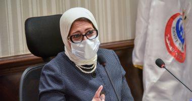 وزيرة الصحة تستعرض الإجراءات والتدابير اللازمة لعودة الدراسة بصورة آمنة