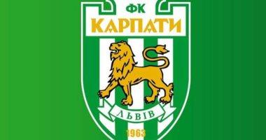 إصابة 25 لاعباً وفنياً في فريق كارباتي لفيف في الدوري الأوكراني بفيروس كورونا