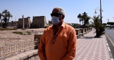 تعرف على السيرة الذاتية لأيمن محمد عبد العال الشريف رئيس مدينة الأقصر