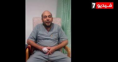 شاهد.. أول لقاء مع الطبيب البطل محمود سامى من داخل المركز الطبى العالمى