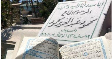 بوسى شلبى أمام قبر محمود عبد العزيز بيوم ميلاده: شاركونى الدعاء وأنا بجواره