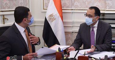 الحكومة: منطقة استثمارية جديدة بالقاهرة على 64 فدانا باستثمارات 40 مليار جنيه